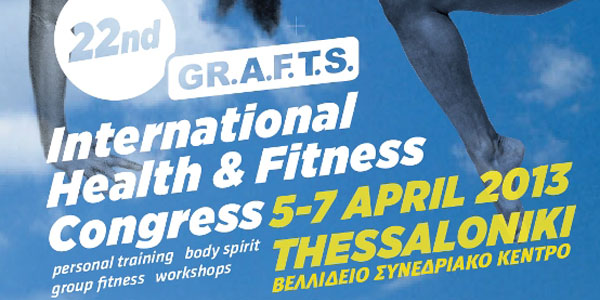 22nd International Health & Fitness Congress στη Θεσσαλονίκη