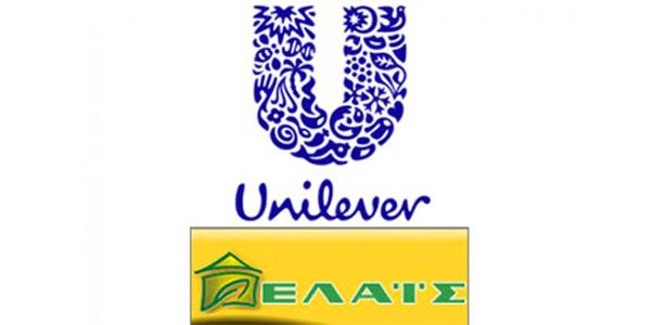 Η ΕΛΑΪΣ-Unilever Hellas στην 1η θέση  για το Εργασιακό Περιβάλλον της
