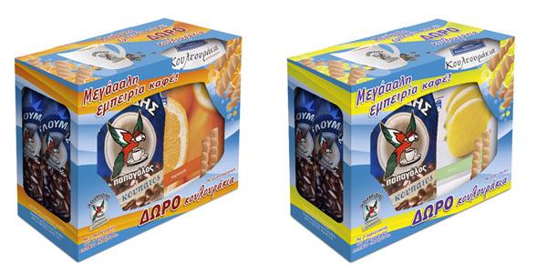 Λουμίδης Παπαγάλος Κουπάτος: Άρωμα γλυκιάς παρέας!