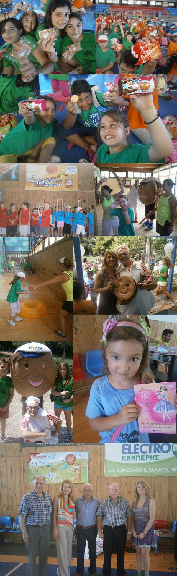 entypwsiakh-teleth-lhkshs-activekids-summer-camp-2013-fwto