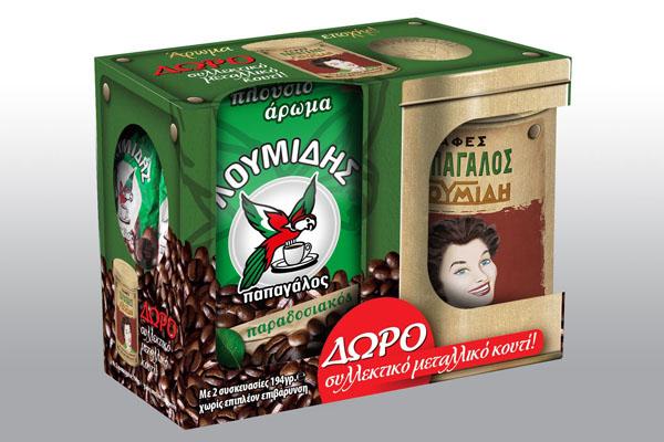 arwma-epoxhs-apo-ton-kafe-loumidhs-papagalos2