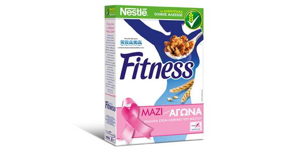 Τα δημητριακά FITNESS® «τρέχουν» και φέτος για την πρόληψη του καρκίνου του μαστού!