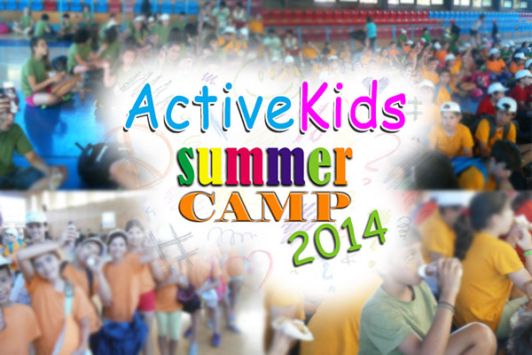 Active-Kids-Summer-Camp-2014-protovoulia-dimou-galatsiou-omada-logodiatrofis