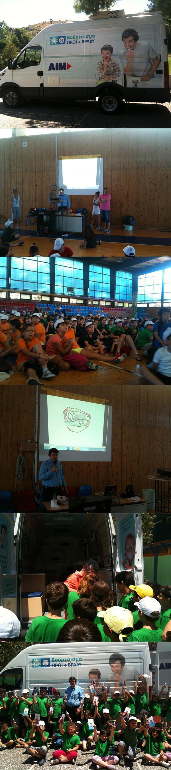 aim-sto-active-kids-summer-camp-2014-photos