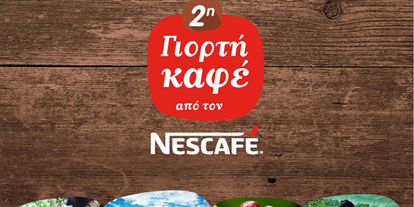 2-h-giorti-kafe-nescafe-care24