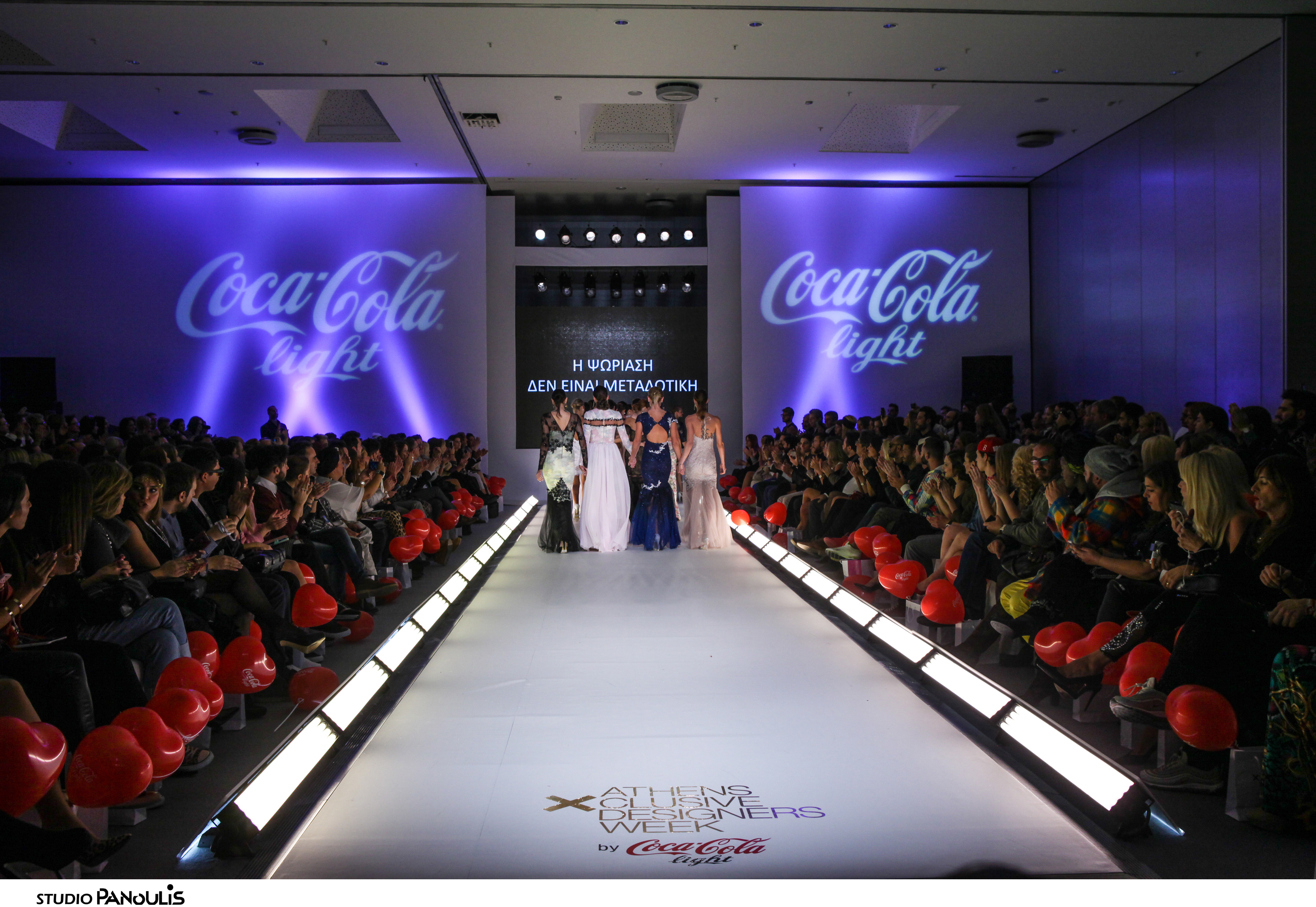 16ç Athens Xclusive Designers Week by Coca-Cola light - 2ç çìÝñá (ÄÔ)