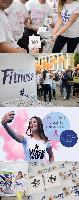 dimitriaka-fitness-etreksan-kai-fetos-gia-kalo-skopo-fwto