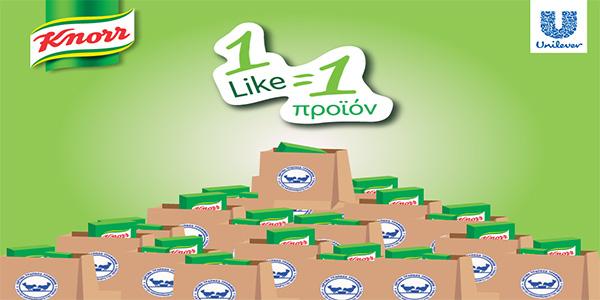 knorr-pagkosmia-imera-diatrofis-stirizontaw-elliniki-trapeza-trofimwn-care24