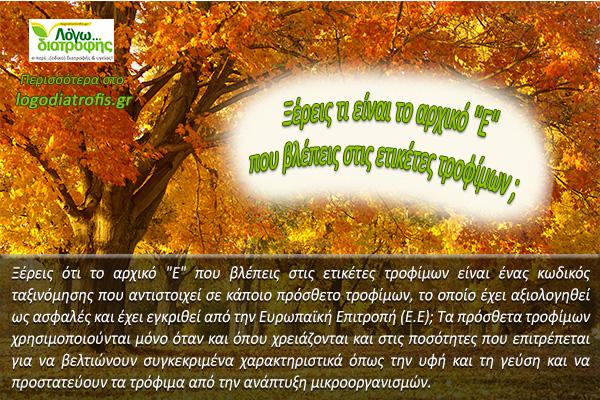 finoporino-tip3-2014