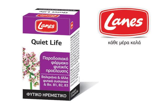 Quiet-Life-kalinixta-gia-olous
