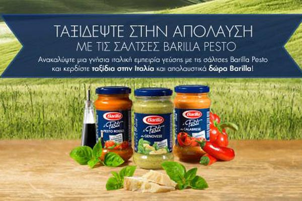 Ταξίδι στην Απόλαυση με τις σάλτσες Barilla Pesto
