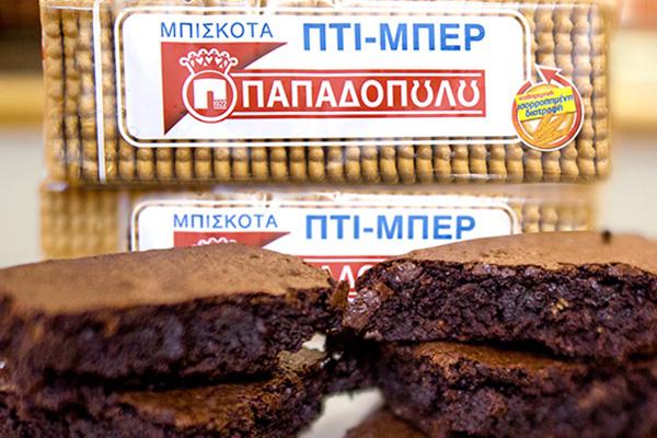 Brownie με «ΠΤΙ-ΜΠΕΡ» ΠΑΠΑΔΟΠΟΥΛΟΥ