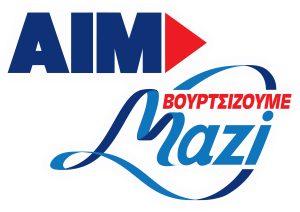 logo AIM mazi