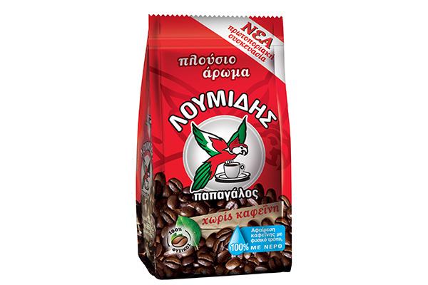 Λουμίδης Παπαγάλος χωρίς καφεΐνη | Ο ελληνικός καφές που απολαμβάνεις μέρα-νύχτα