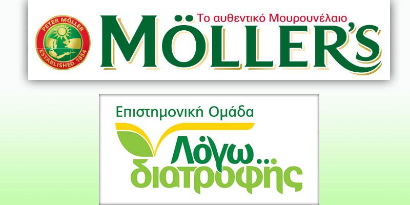 «Μουρουνέλαιο και Υγεία» από την Apollonian Nutrition και την Επιστημονική Ομάδα ΛΟΓΩ ΔΙΑΤΡΟΦΗΣ