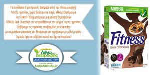 tip-fitness-protein-2016-4