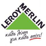 To νέο σπίτι της Leroy Merlin στο «Δαχτυλίδι» στο Μαρούσι