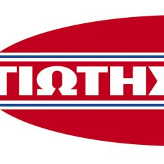 H ΓΙΩΤΗΣ 'Κορυφαία Εταιρική Επωνυμία στην Ελλάδα', στα βραβεία Corporate Superbrands Greece 2016