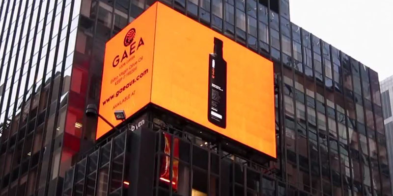 gaea-fresh-times-square