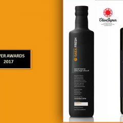 Ακόμη ένα βραβείο για τα ελαιόλαδα της GAEA στο OLIVE OIL JAPAN