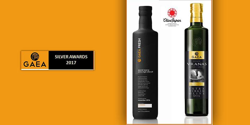 vraveio-elaiolada-gaea-olive-oil-japan