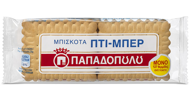 paixnidiariki-kampania-pti-mper-papadopoulou-spot