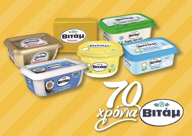 70-xronia-vitam-empneusi-mas-eseis-70