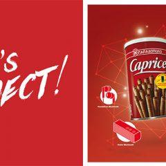 Νέος διαγωνισμός 'Caprice Let's Connect'