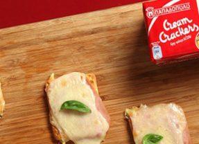 """Ατομικές Πίτσες με """"Cream Crackers"""" ΠΑΠΑΔΟΠΟΥΛΟΥ Σίτου"""