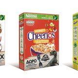 Ο κόσμος των δεινοσαύρων ζωντανεύει μέσα από τα παιδικά δημητριακά ολικής άλεσης της Nestlé
